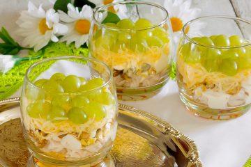 Кулинарный рецепт: Салат «Тиффани» с курицей и виноградом на ГОТОВИМ СМАЧНО