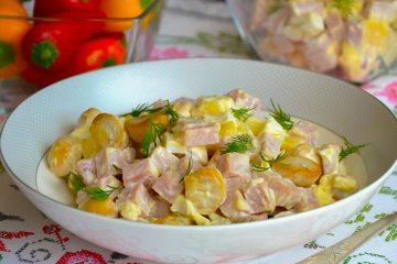 Кулинарный рецепт: Салат с ветчиной, грибами и сыром на ГОТОВИМ СМАЧНО