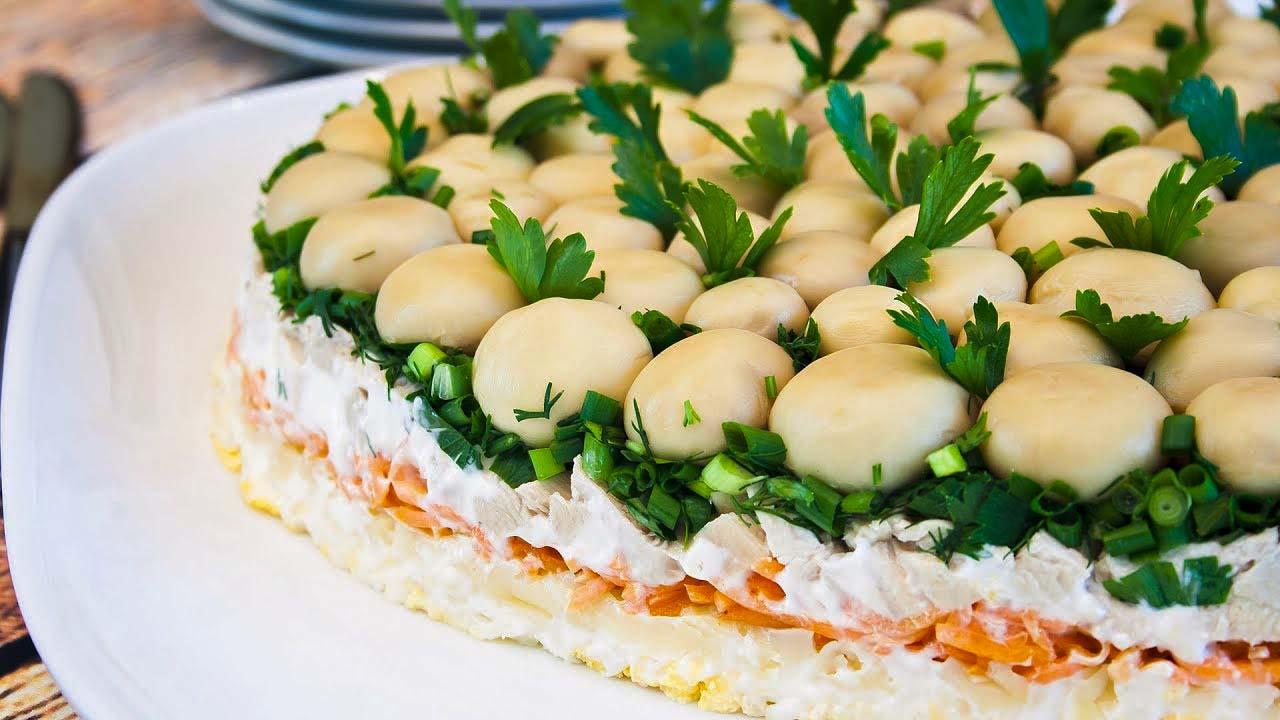 Салат Лесная поляна рецепт